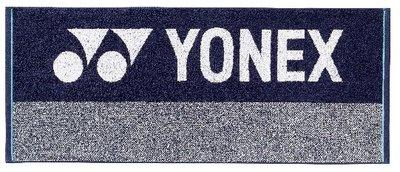 Yonex AC1106EX Sports Towel Navy
