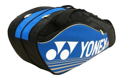Yonex Bag 6626 Blue