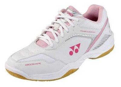 Yonex SHB-33 LX Pink