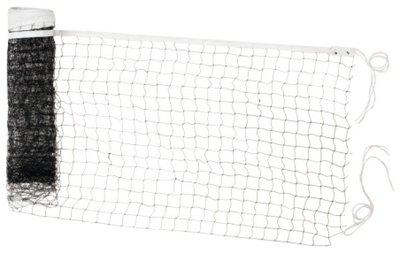 Yonex Basic Badminton Net