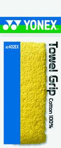 Yonex Towel Grip AC402EX Set 660 mm