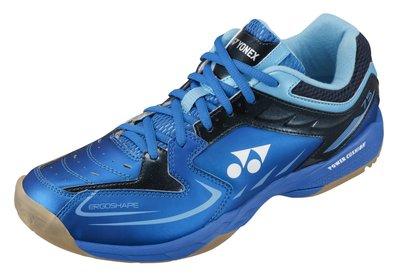 Yonex SHB-75 Blue