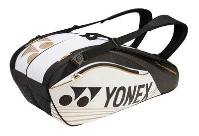 Yonex Bag 9626 White