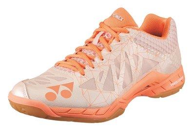 Yonex SHB-AERUS 2 Lady Orange