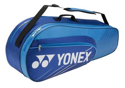 Yonex Bag 4726 Blue