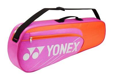 Yonex Bag 4723 Pink