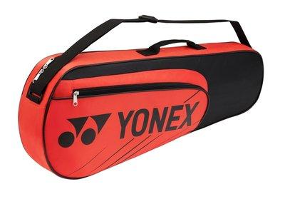 Yonex Bag 4723 Orange