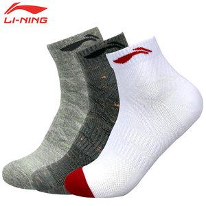 Li-Ning Socks AWSK147-1000 3-pack