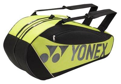 Yonex Bag 5726 Lime