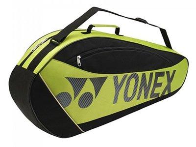 Yonex Bag 5723 Lime