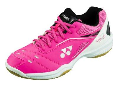 Yonex SHB-65 R2 Lady Pink