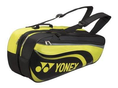 Yonex Bag 8826 Lime