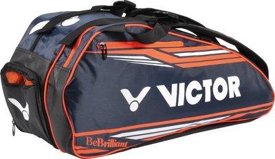 Victor Bag 9118 Blue/Coral