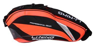 Li-Ning Bag Drop Cut ABJL002-1 Black/Orange