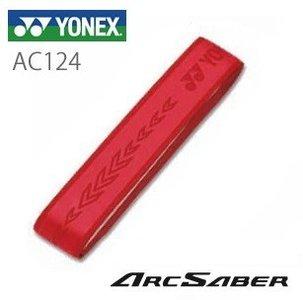 Yonex ArcSaber Grip AC124