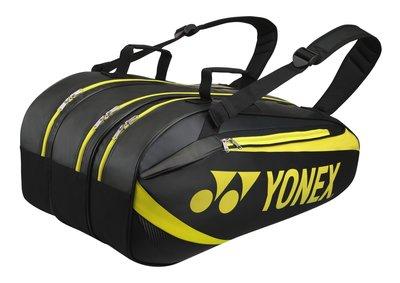 Yonex Bag 8929 Black/Lime