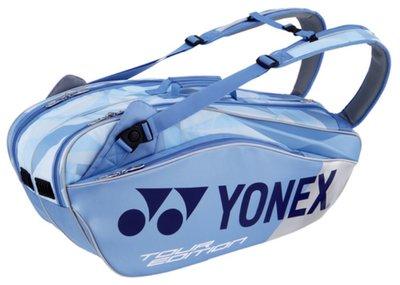 Yonex Bag 9826 Light Blue