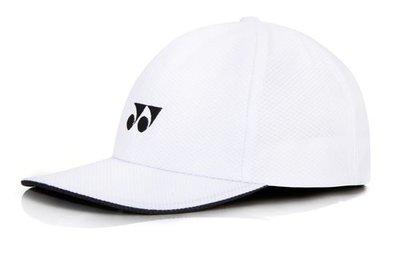 Yonex Cap 341 White