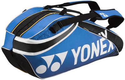 Yonex Bag 9326 Blue