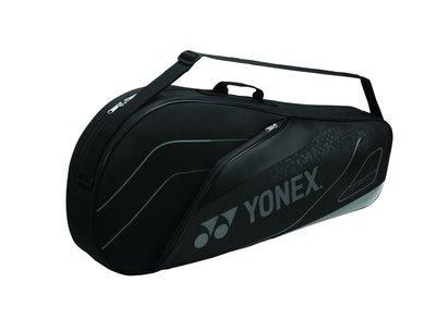 Yonex Bag 4923 Black