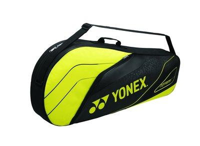 Yonex Bag 4923 Black/Yellow