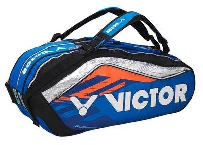 Victor Bag BR9308 Blue/Orange