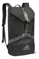 Adidas Backpack U5 Black